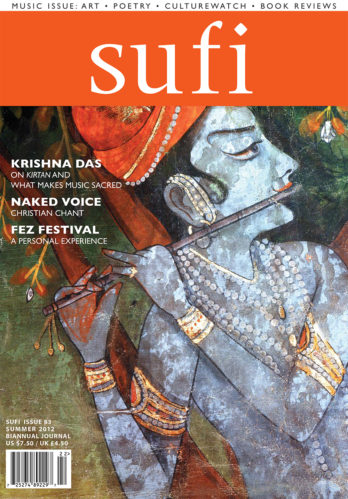SUFI83 COVER ART.indd